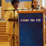 Overview of the Second Bney Yosef National Congress